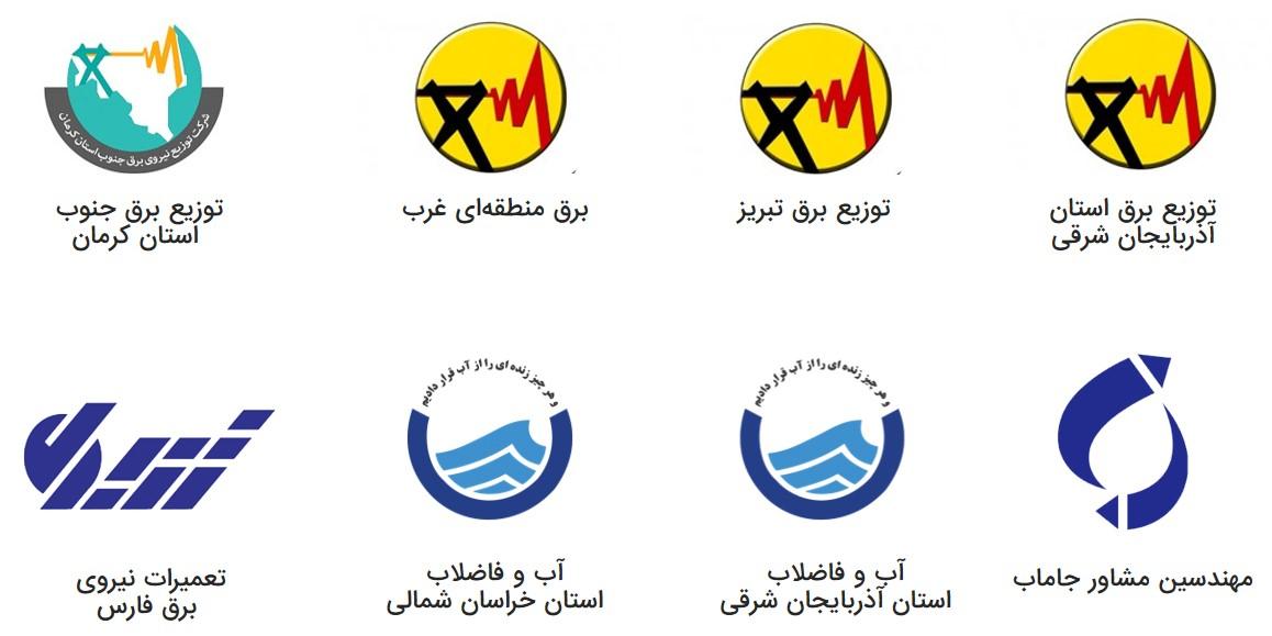 آب و برق مدیریت دانش